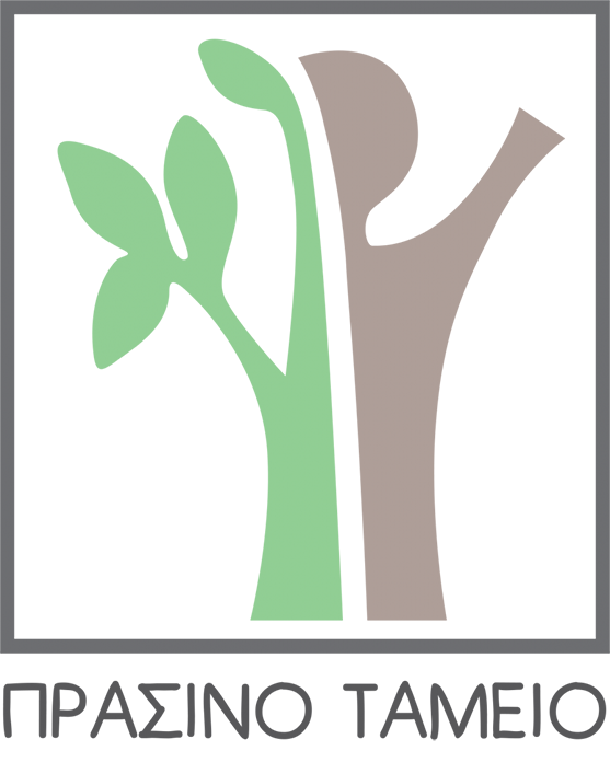 Green Fund