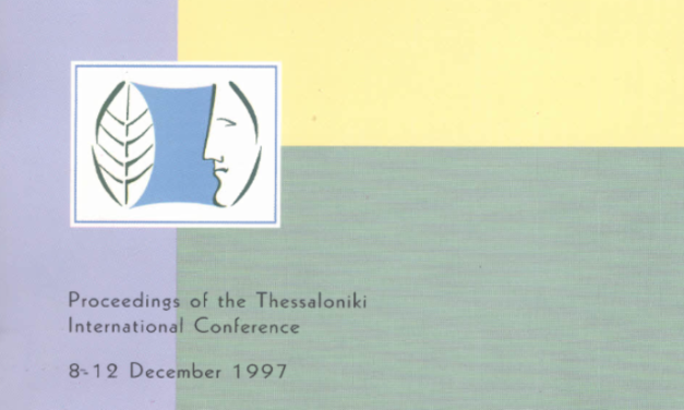 UNESCO Thessaloniki Declaration on Environment and Society (1997)