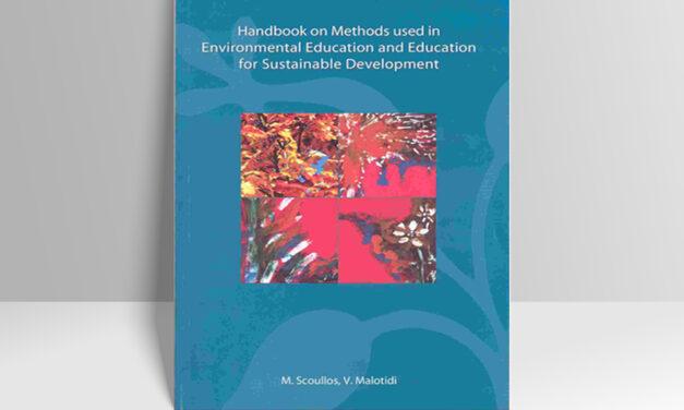 Handbook on methods used in EE and ESD