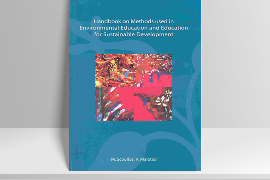 Handbook on methods used in EE and ESD
