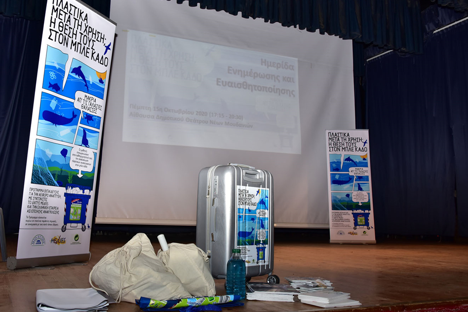 MEdIES' live & e-meetings to sensitise on plastic waste & recycling-2020