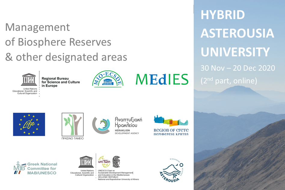 Asterousia Hybrid University: e-course & webinars
