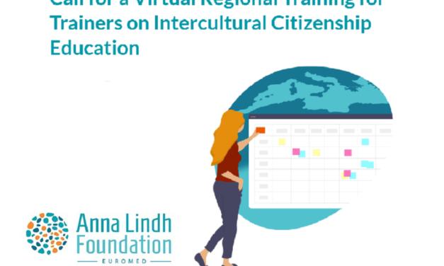 Ιntercultural citizenship education: E-course by ALF