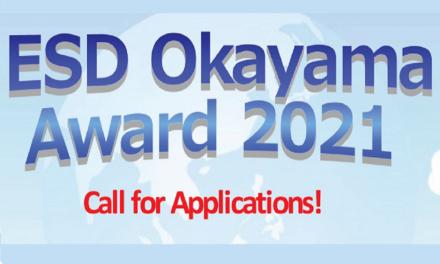 ESD Okayama Award 2021